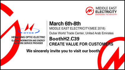 Middle East Electricity 2018:March 6th-8th